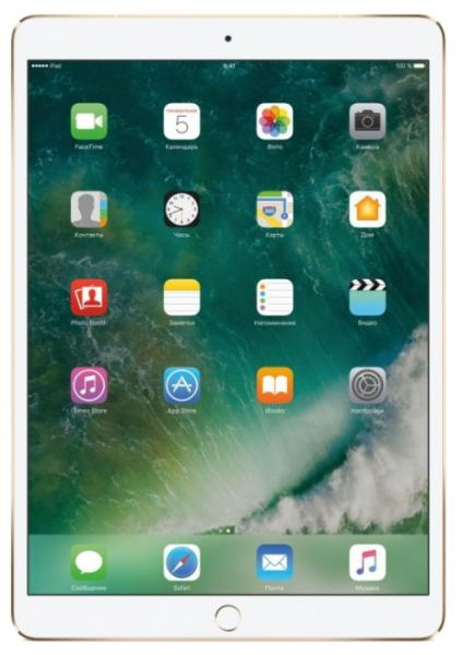 Apple iPad Pro 10.5 256Gb Wi-Fi + Cellular Gold (MPHJ2RU/A)